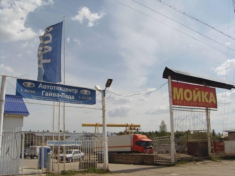 Гайва-Лада