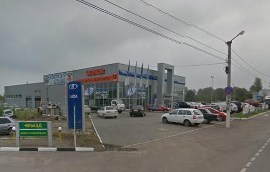 Бийск-Авто-Центр