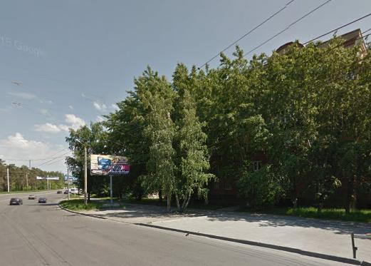 Уральский Технический Центр