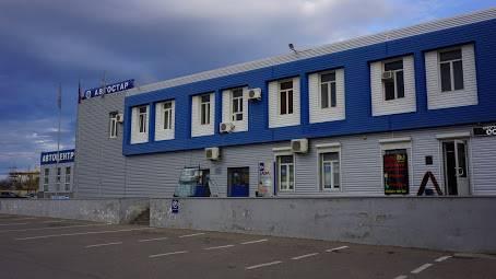 Производственная фирма АВТОСТАР