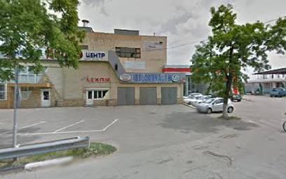 Темп Авто Кубань