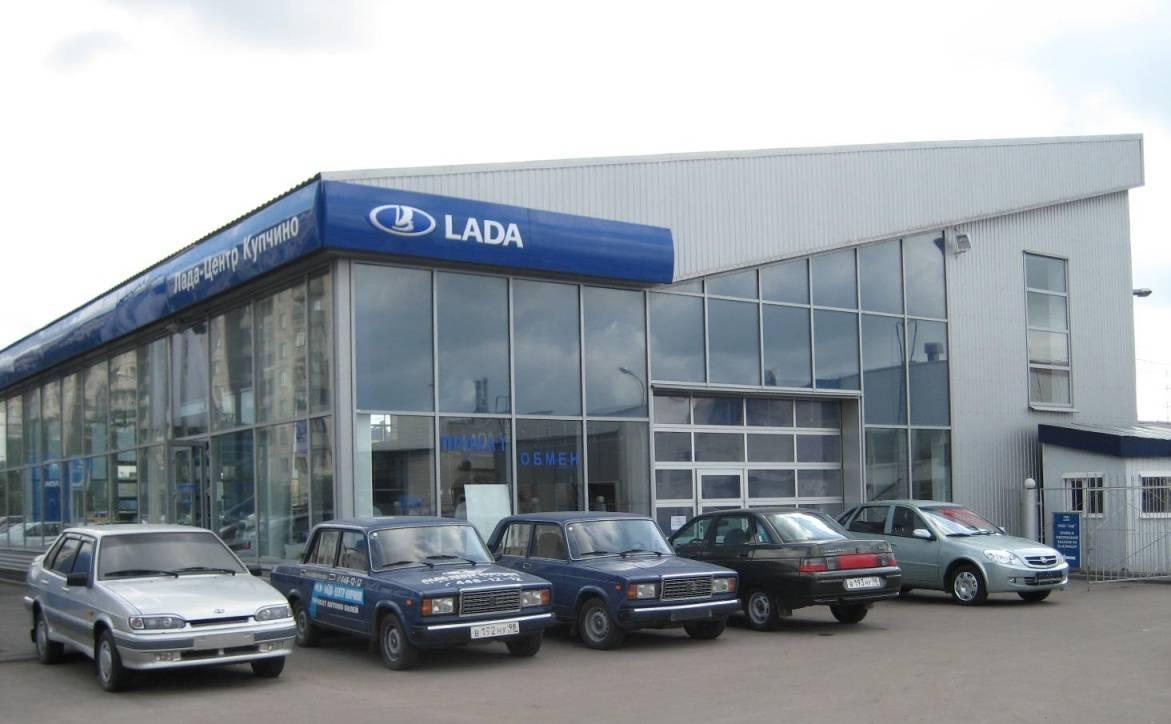 Лада-Центр Купчино