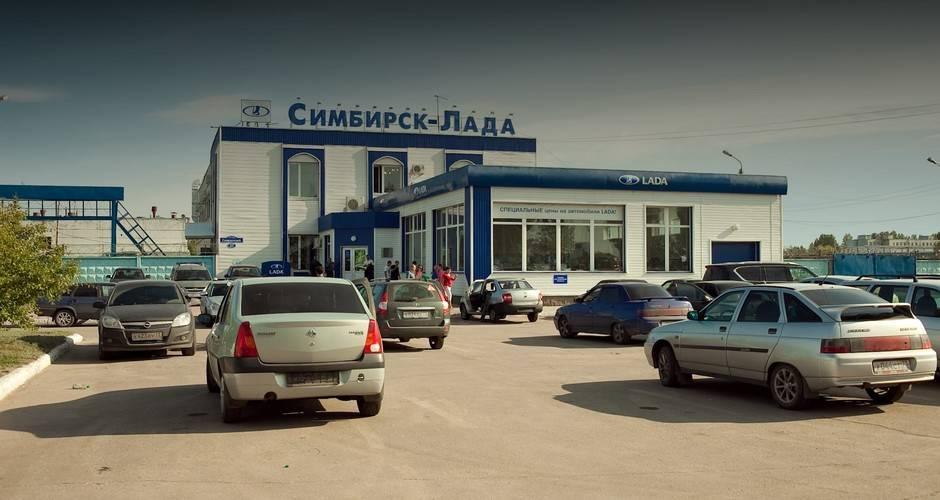 Симбирск-Лада
