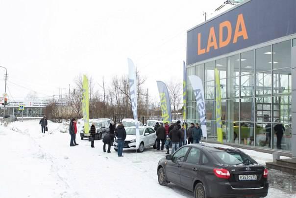ЛАДА центр Череповец