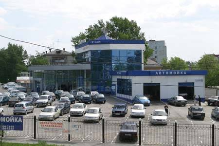 Автосалон Канищево