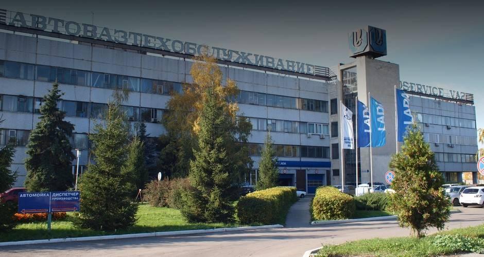 Автоцентр-Тольятти-ВАЗ